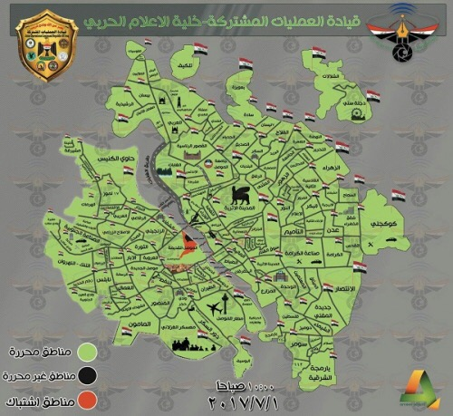 A map showing the rest of the Daesh in the old Mosul Searching 4 Dinar