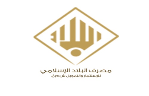 The Central Bank imposes the custody of a local bank accused