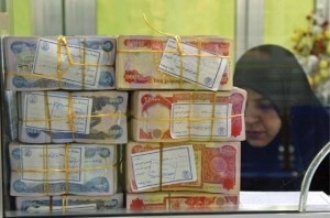 Parliamentary source: Al-Kazemi's government will print the currency to pay employee salaries **Devaluation Warning** Image-60